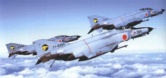 Mitsubishi F-4 Phantom II
